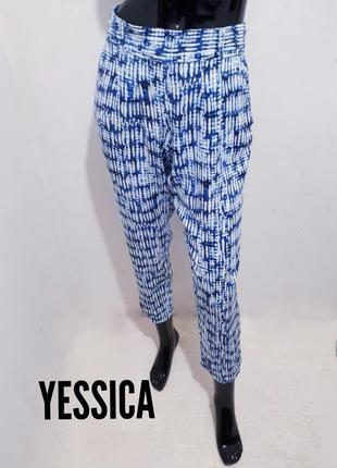 Удобные брюки штаны из вискозы