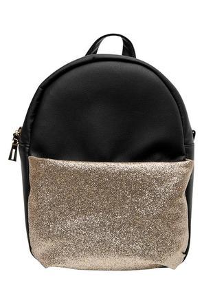 Женский черный рюкзак с глиттером для прогулок