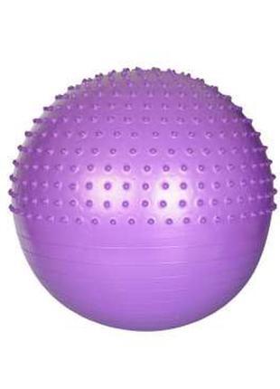 Фитнес мяч 75см. с шипами-ёжиками profiball anti-burst system (антиразрыв) фиолетовый