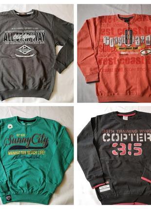 Подростковые регланы, футболки с длинным рукавом 146-176 рост