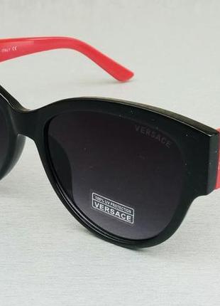 Versace очки женские солнцезащитные черные с красными дужками