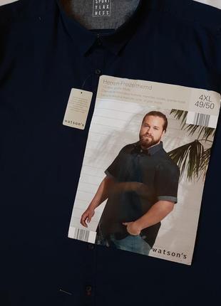 Летняя мужская рубашка 4 xl