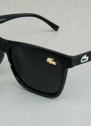 Lacoste очки мужские солнцезащитные черные поляризированые