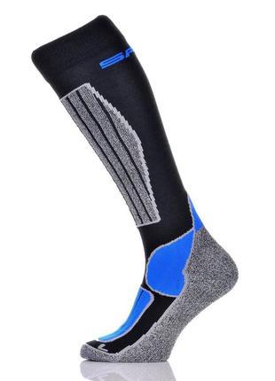 Шкарпетки лижні spaio merino vigour 38-46 grey-black-blue