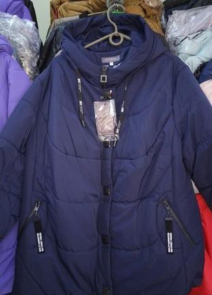 Куртка,размер 60,шикарное качество.