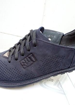 Туфли на шнурках с перфорацией