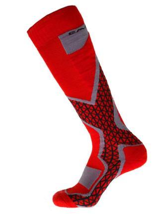 Шкарпетки лижні emmitou 35-37, 44-46 red-grey