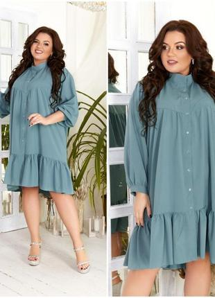 Сукня вільна (42-58) мод 594
