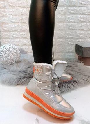 Супер ботиночки