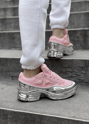 Шикарные женские кроссовки adidas raf simons в розовом цвете (весна-лето-осень)😍