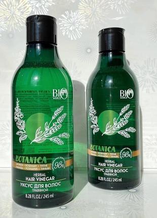 Уксус для волос bio world botanica к.10307