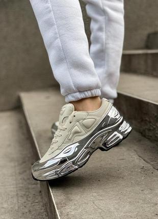 Кожаные женские кроссовки adidas raf simons бежевый цвет (весна-лето-осень)😍