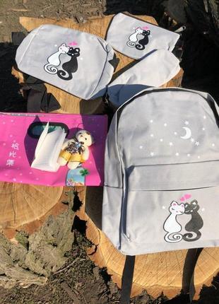 Детский женский школьный комплект рюкзак