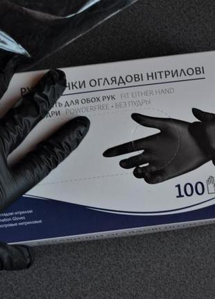 Нитриловые перчатки черные. упаковка и по щтучная продажа.