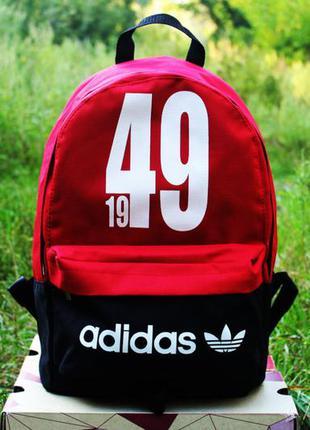 Спортивный рюкзак1