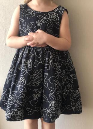 Плаття,платтячко
