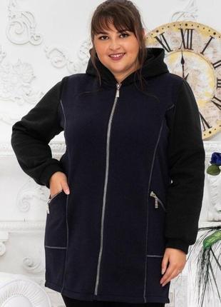 Женская удлиненная трикотажная куртка