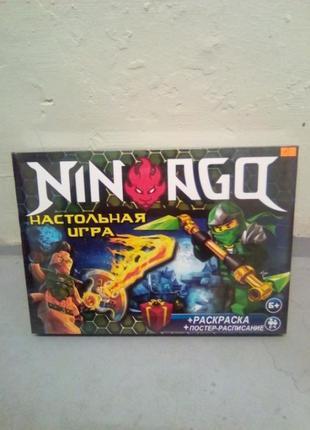 Настольная игра ниндзяго