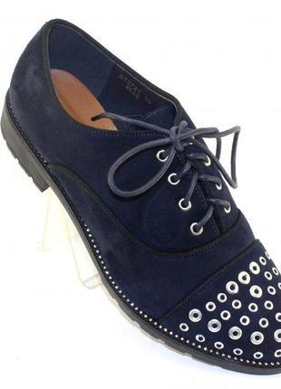 Комфортные женские замшевые синие туфли с декором на шнуровке низкий каблук
