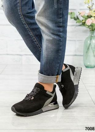 Кроссовки из итальянской замши