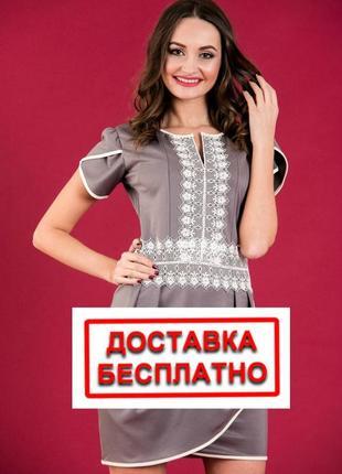 7-4 элегантное женское платье