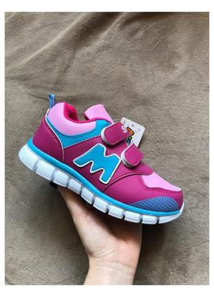 Новые розовые детские кроссовки на липучках