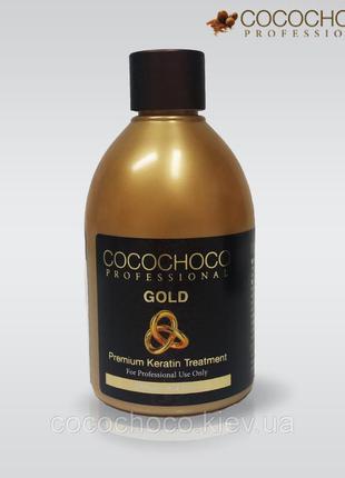 Кератин cocochoco gold, 100 мл