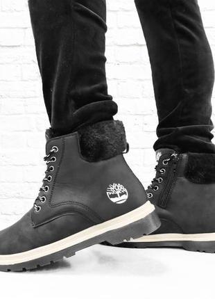 Зимние ботинки на шнуровке. черные.