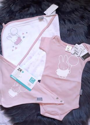 Набор на младенца зайка комплект слюнявчик бодик полотенце унолок пелёнка