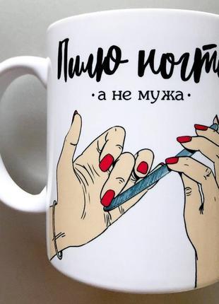 Чашка подарок мастеру маникюра печать на чашке гель-лак шеллак5 фото