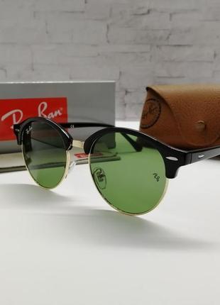 Стильные очки+фирменный набор❤️