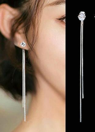 Стильные серьги-цепочки с кристаллами висячие протяжки