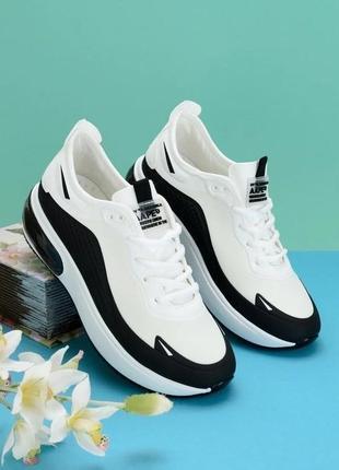 Черно-белые кроссовки белые черные