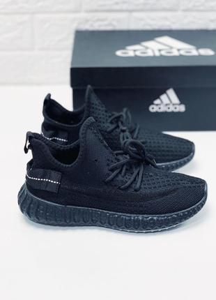 Кроссовки женские adidas yeezy boost 350 кросовки adidas yeezy boost