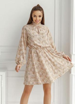 Платье в мелкий цветочек винтажное