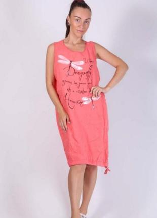 Платье летнее лен сарафан
