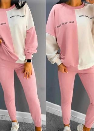 Костюм двухцветный розово-белый
