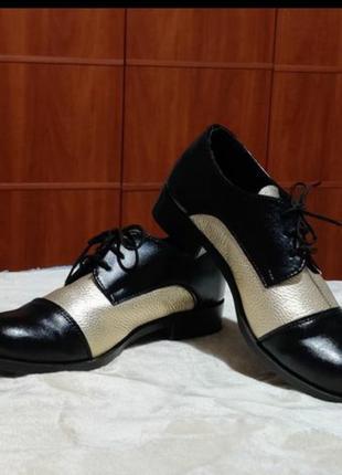 Роскошные кожаные туфли, унисекс, 26 по стельке.