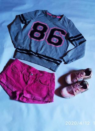 Яркий спортивный лук( свитшот + шорты)