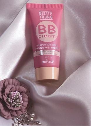 Bb-крем для молодой кожи. bielita. беларусь