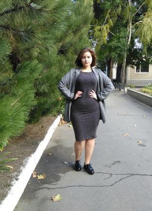Базовое платье g21