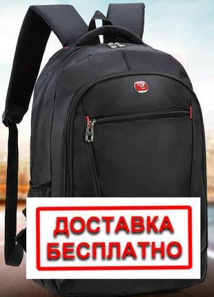 3-156 городской рюкзак стильный вместительный