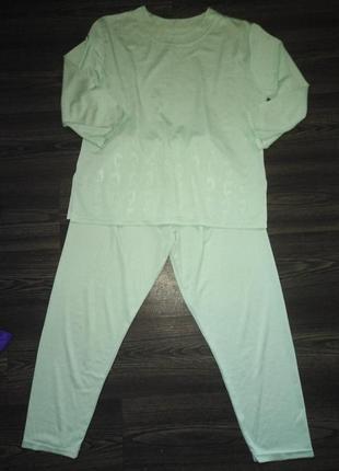 Классная пижама