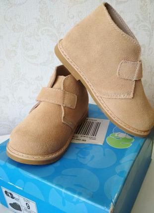 Ботинки детские демисезонные natural steps англия замш кожа