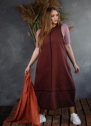 Платье в слитке бохо md vera