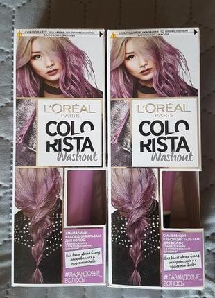 Краска для волос l'oreal colorista