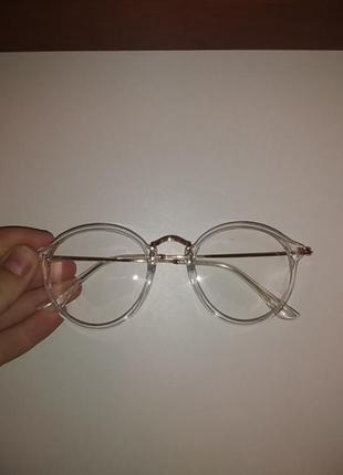 Имиджевые очки ❤