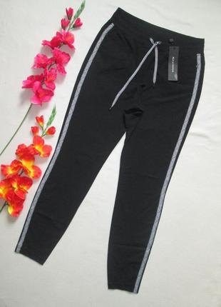 Шикарные трендовые стильные брюки спортивного типа с лампасами expresso
