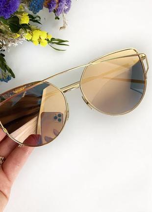 Пудровые очки