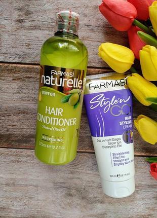 Набор кондиционер для волос и крем- стайлинг для прямых волос farmasi